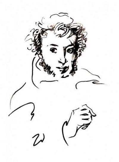 рисунок Пушкина поэтапно