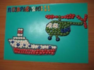 Поздравительные открытки на день газовика