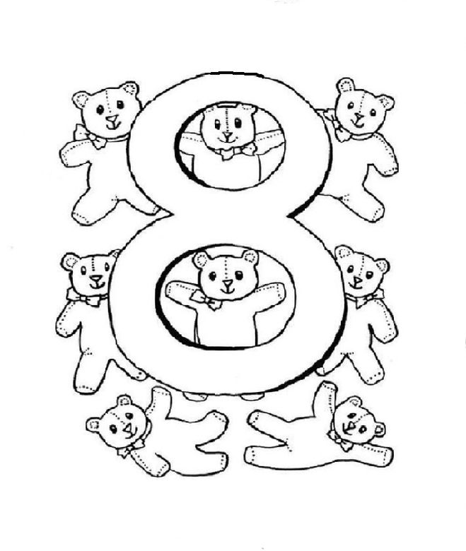 шаблоны цифры 8, красивая цифра 8, как нарисовать цифру 8,http://www.bolshoy&shy;<wbr/>vopros.ru