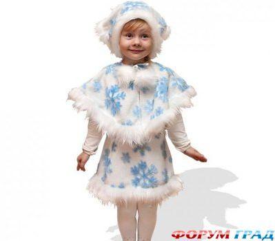 Как сделать новогодний костюм бабы яги фото 762