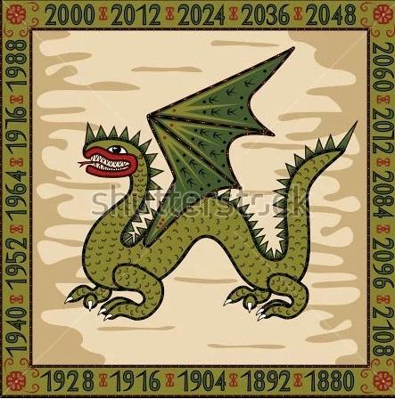 Со дракона люди известные знаком