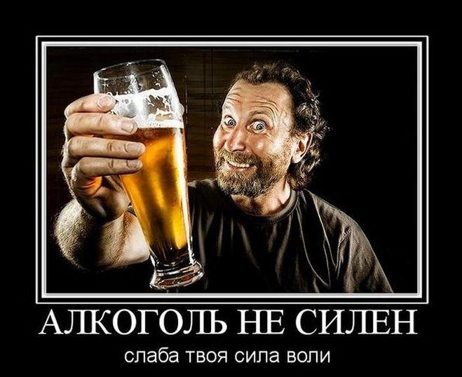 Успокоительное при алкогольном психозе