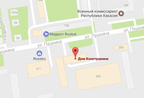 улица пушкина дом колотушника