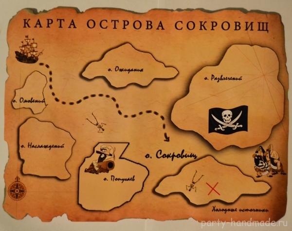Карта сокровищ для детей своими руками фото 224