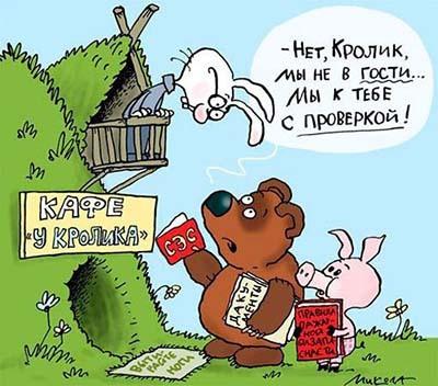 комиксы, карикатуры на Новый год со свинье