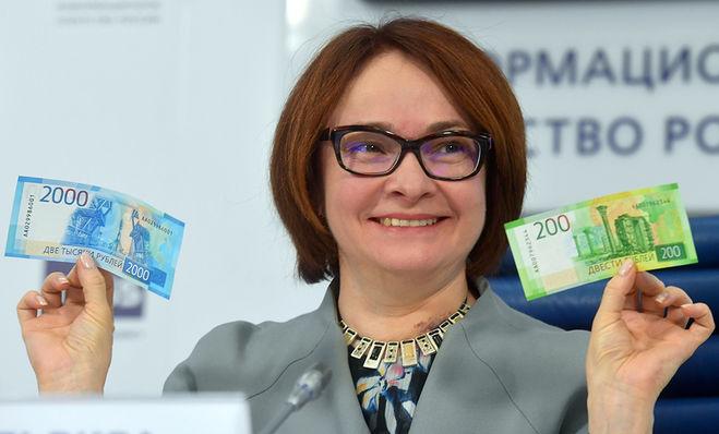 Купюры по 200 и 2000 рублей