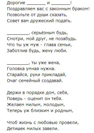 Поздравления в стихах с днем танца 68