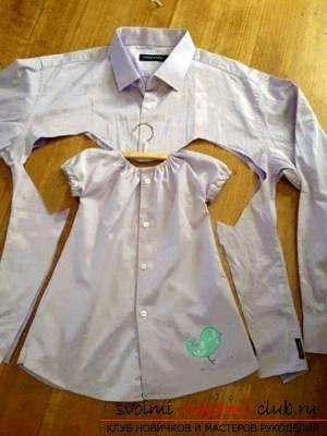 платье со сборкой на боковом шве