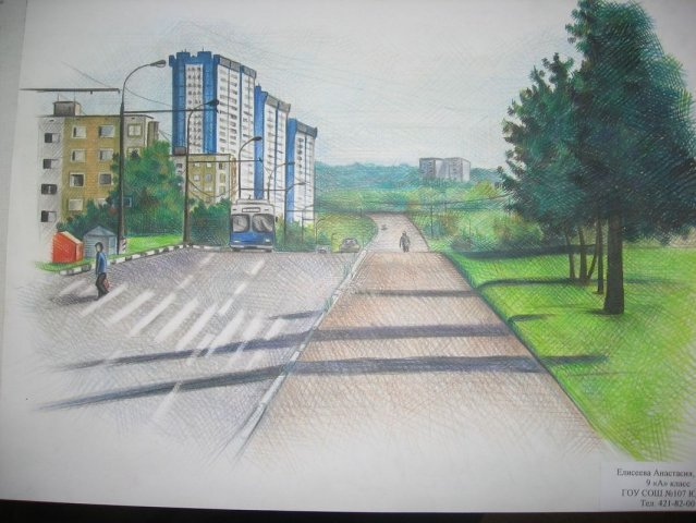 Как нарисовать дорогу от дома до школы