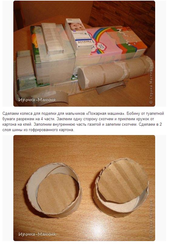 Колесо из картона как сделать