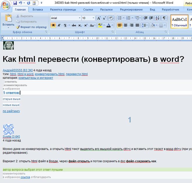 Как в html сделать так чтобы текст 580
