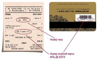 E pay club получить деньги подарки на счет