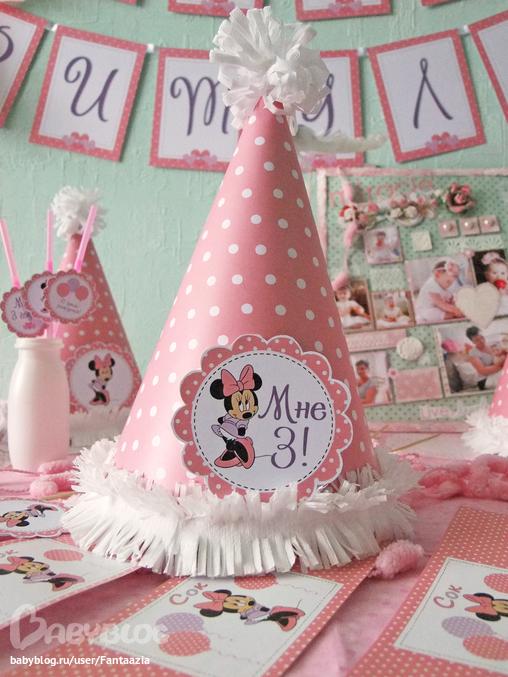 Как организовать день рождения ребенка в 2 года