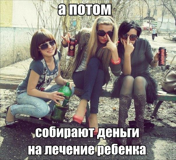 девушки приличные фото