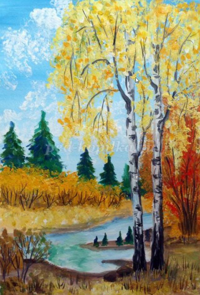 рисунок осенний пейзаж с речкой поэтапно для детей - мастер-класс