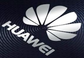 лого Хуавэй