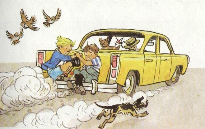 Ловила машину рассказы