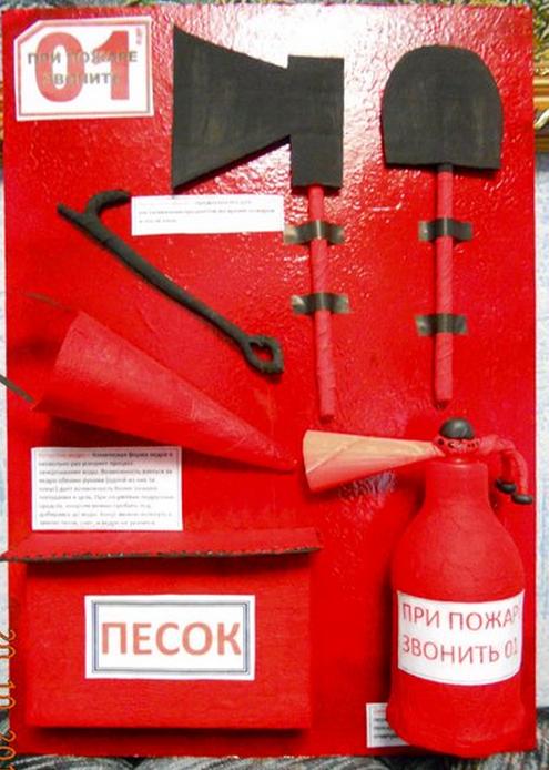 Уголок пожарной безопасности своими руками фото