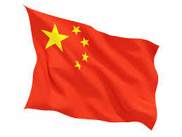 китайский флаг, звезды на флаге Китая