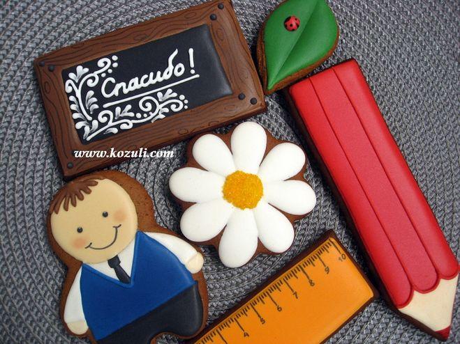 пряники к 1 сентября, печенье ко Дню знаний, как испечь и оформить красиво, рецепт