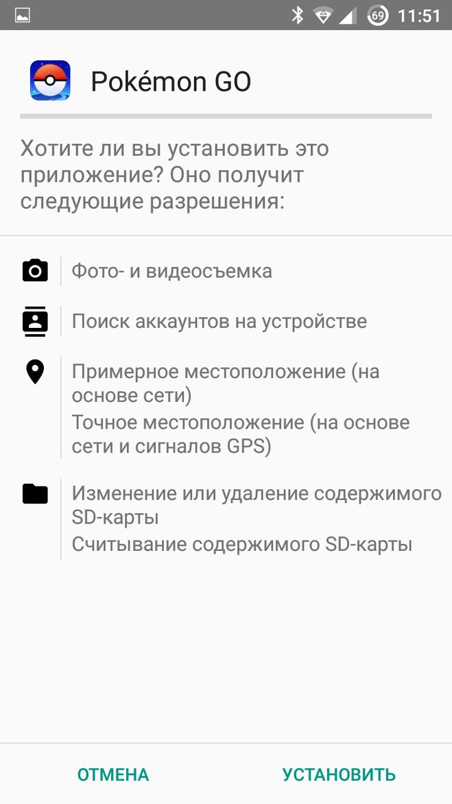 Pokemon go 4pda ios 9 - f9a85