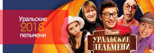 Владивосток билет кино по студенческим