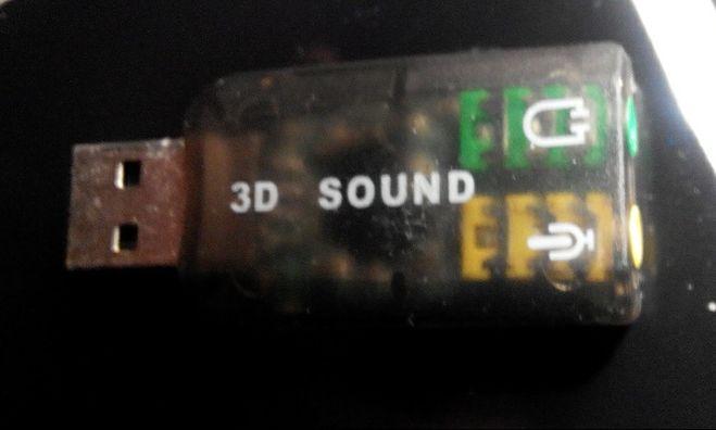 Звуковое устройство 3D Sound