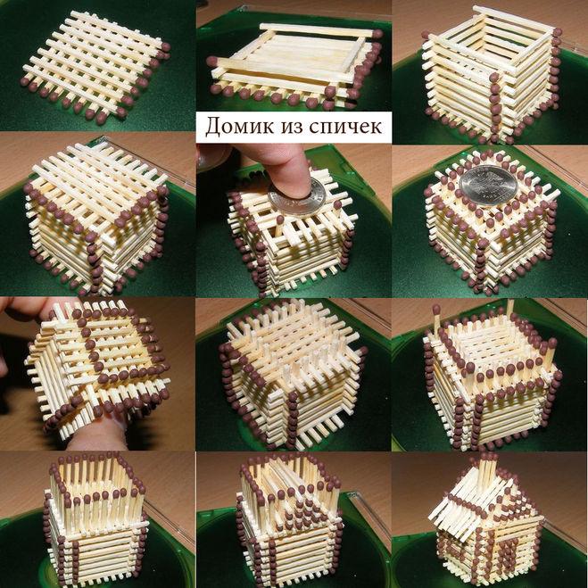 Как своими руками сделать домик из спичек 979
