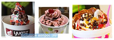замороженный десерт с йогуртом