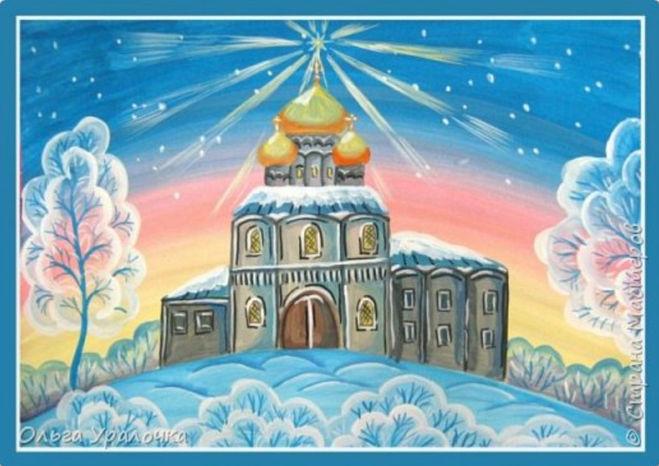 Как нарисовать рождественскую ночь гуашью поэтапно для детей мастер-класс