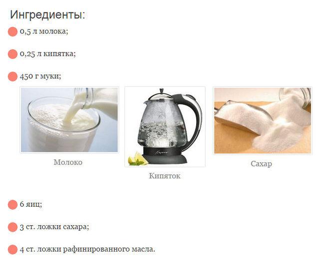 Как приготовить булочку сметанник рецепт