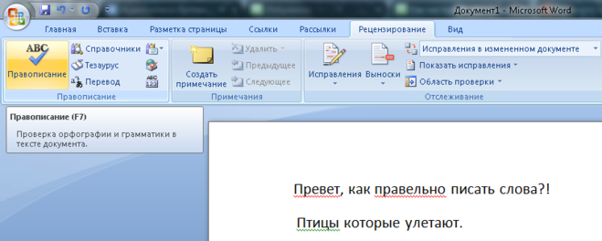 ВЫШИВАЙ. ру » Метрика с бабочкой: авторские схемы 28