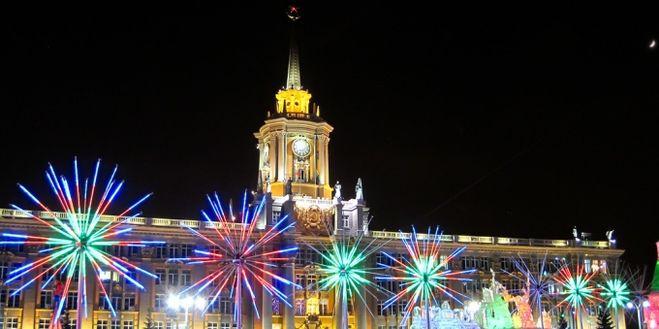 Где, когда пройдут Новогодние, Рождеств. ярмарки в Екатеринбурге 2016/2017?
