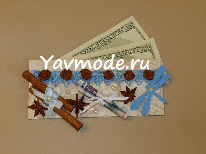 денежный конверт из остатков обоев