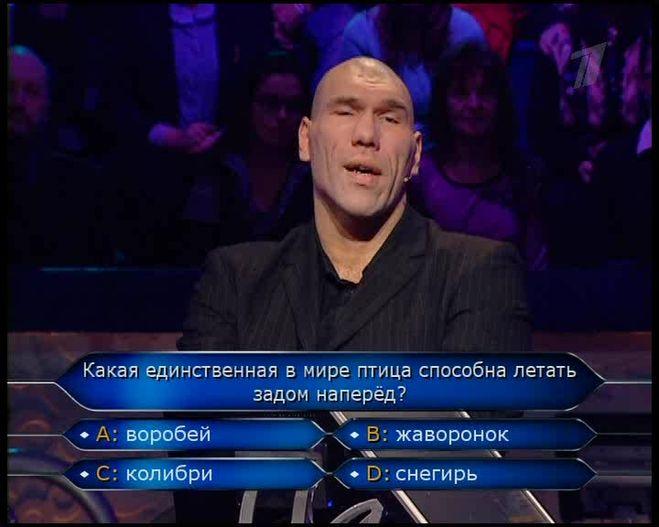 Дана Борисова выиграла миллион — www.wday.ru