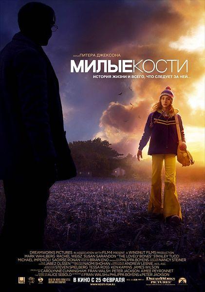 Вот постер этого фильма