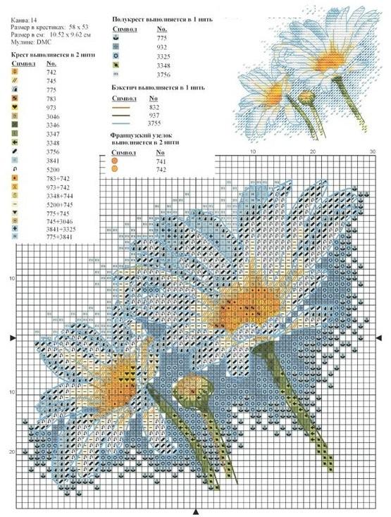 вышить цветок схема