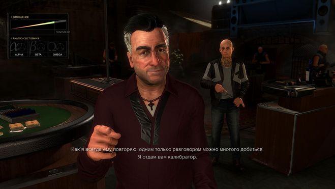 Deus Ex Mankind Divided:  Проблемы со звуком, плохой звук, как исправить