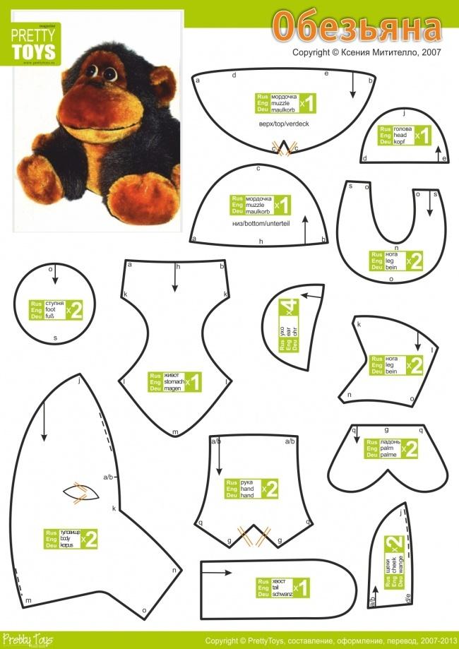 Мягкая игрушка своими руками выкройки обезьяна