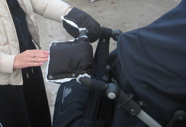 Муфта на коляску своими руками
