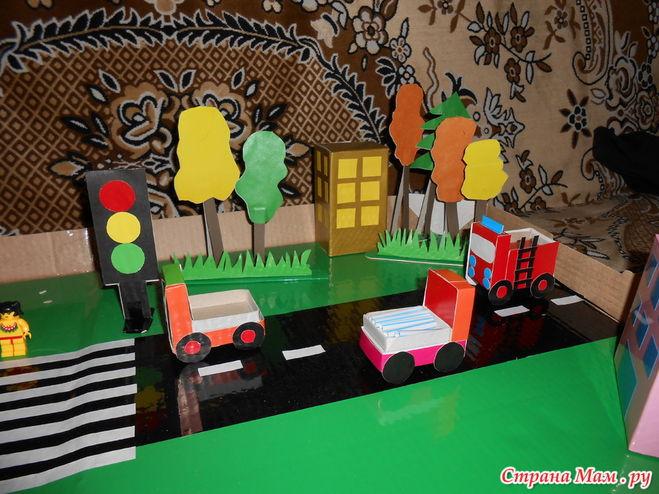 Поделка на тему правила дорожного движения из природного материала