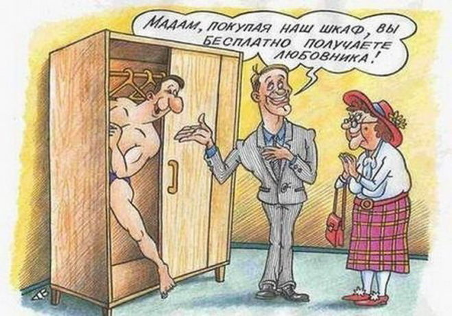 zhena-gulyaet-s-sosedom