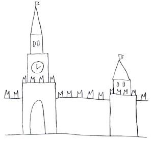 Кремль нарисовать ребенку
