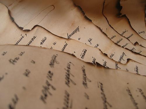 Как сделать лист состаренным