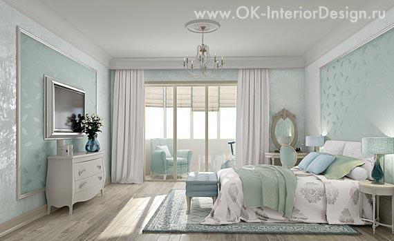 Дизайн спальни в бежево-бирюзовых тонах