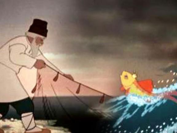о рыбаке и рыбке когда написано
