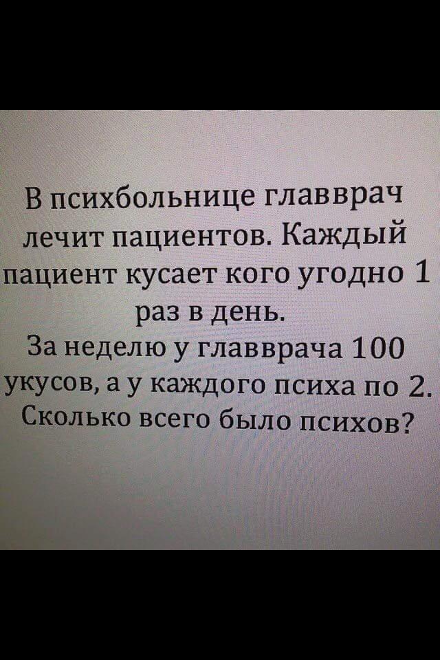 Городская поликлиника 1 г воткинск ул спорта 14
