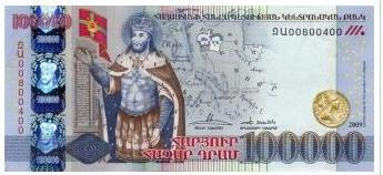 Деньги армении 4 буквы 50 коп 1924 г цена
