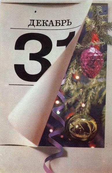 Мегамолл чебоксары часы работы в праздники