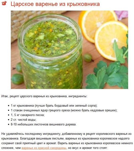 Рецепт маффинов с ананасами